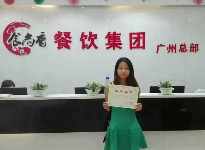 广州手抓饼学员毕业