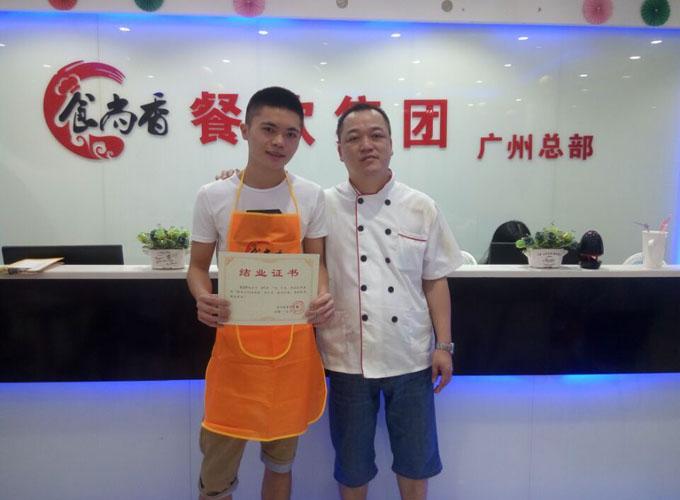 广州校区酱香饼学员毕业