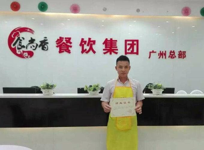 广州校区公婆饼学员毕业照