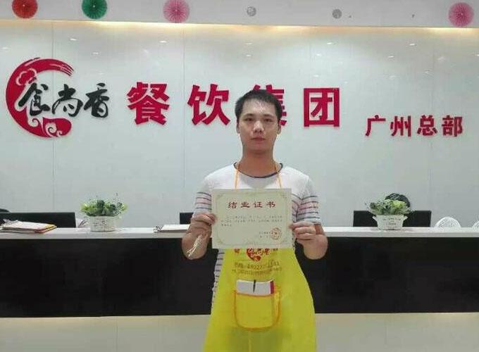 广州校区烧饼学员毕业照片