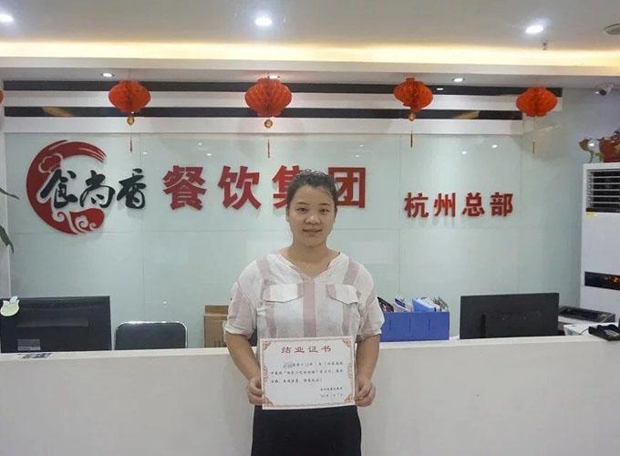 杭州千层饼学员毕业照片