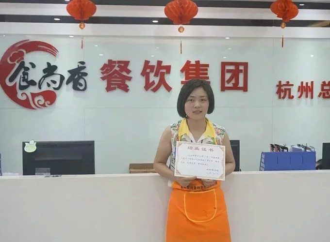 杭州校区吉祥馄饨学员毕业照