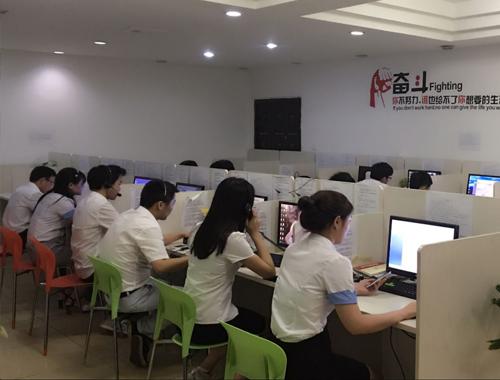 南京学校办公区