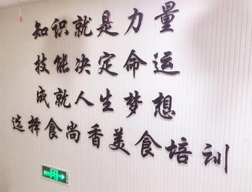 杭州校区走廊一角