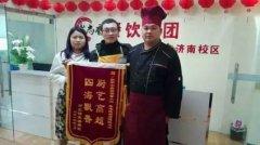 玉米汁培训学员毕业证书