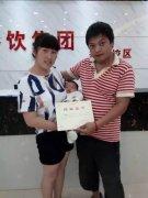 奶绿培训学员毕业证书照片