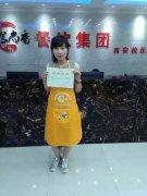 奶昔培训学员毕业证书照片