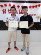 双皮奶培训学员毕业证书照片