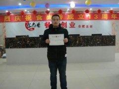 狮子头培训学员毕业证书照片