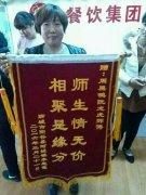炒面培训学员毕业证书照片
