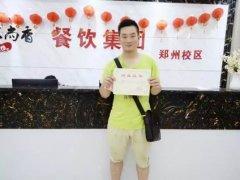 山西打卤面培训学员毕业证书照片