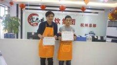 米饺培训学员毕业证书照片