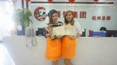 千层饼培训学员毕业证书照片