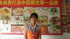 杂粮煎饼培训学员毕业证书照片