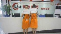 蒙城烧饼培训学员毕业证书照片