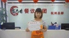 黄桥烧饼培训学员毕业证书照片
