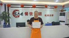 武大郎烧饼培训学员毕业证书照片