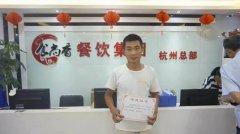 大馍培训学员毕业证书照片