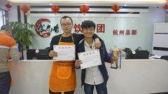 卤肉卷培训学员毕业证书照片