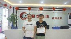 鲜汁大包培训学员毕业证书照片