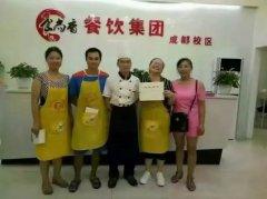 灌汤包培训学员毕业证书照片