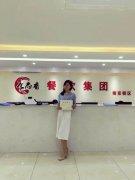 黑炭牛肉培训学员毕业证书照片