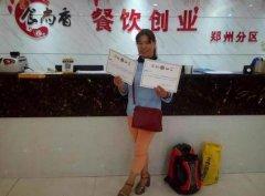 红油凉拌菜培训学员毕业证书照片