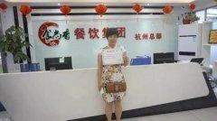 韩式烤鱼培训学员毕业证书照片