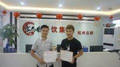 诸葛烤鱼培训学员毕业证书照片