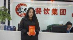 韩式烧烤培训学员毕业证书照片