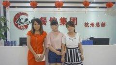 臭豆腐培训学员毕业证书照片