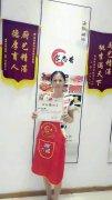 美味油炸培训学员毕业证书照片
