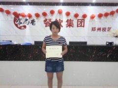 水盆大肉培训学员毕业证书照片