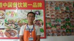 自助小火锅培训学员毕业证书照片