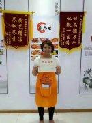 饺子粑培训学员毕业证书照片