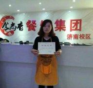 重庆鸡公煲培训学员毕业证书照片