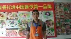 地锅菜培训学员毕业证书照片