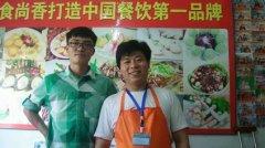 沙县小吃培训学员毕业证书照片
