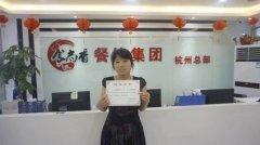 伦教糕培训学员毕业证书照片