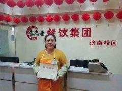 黄家烤肉培训学员毕业证书照片