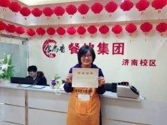 孟家扒蹄培训学员毕业证书照片