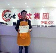 清油盘丝饼培训学员毕业证书照片