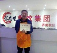 咸馓子培训学员毕业证书照片