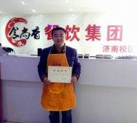 荞面饸饹培训学员毕业证书照片