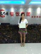 酿豆腐培训学员毕业证书照片