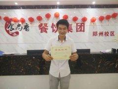 钵钵鸡培训学员毕业证书照片