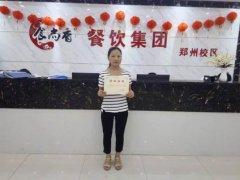 樟茶鸭培训学员毕业证书照片