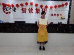 甜水面培训学员毕业证书照片