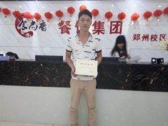 宜宾燃面培训学员毕业证书照片