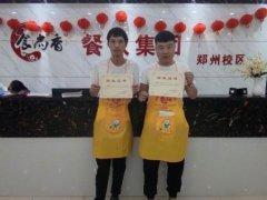 拔丝香蕉培训学员毕业证书照片